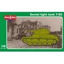 Т-80 1942г