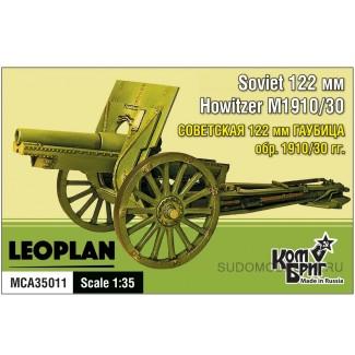 Soviet 122mm howitzer M1910/30