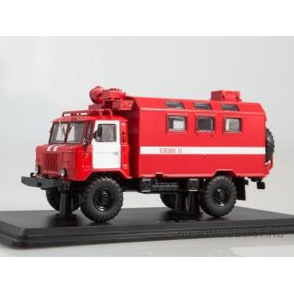 Масштабная модель Кунг К-66, пожарный