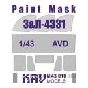 Окрасочная маска на остекление З&Л-4331 (AVD)