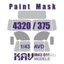 Окрасочная маска на остекление 4320/375 (AVD)