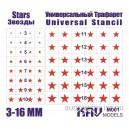 Звезды - Универсальный трафарет