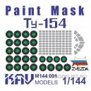 Окрасочная маска на Ту-154М (Звезда)