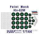 Окрасочная маска на Ил-62 (Звезда)