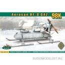 Аэросани 98К (RF-8)