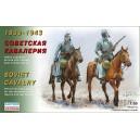 Советская кавалерия 1939-43 гг.