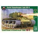 Советский огнеметный танк КВ-8