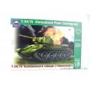 Советский средний танк Т-34-76 Танкоград