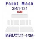 Окрасочная маска на остекление ЗиЛ-131 (ICM) Основная