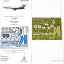 ФТД для Ту-154М