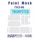 Окрасочная маска на остекление ГаЗ-66 (Trumpeter) Основная