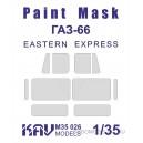 Окрасочная маска на остекление ГаЗ-66 (Восточный Экспресс) Основная