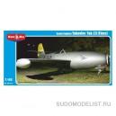 Самолет Як-23
