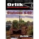 Сталинец С-60