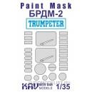 Окрасочная маска на остекление БРДМ-2 (Trumpeter)