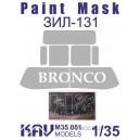 Окрасочная маска на остекление ЗиЛ-131 (Bronco)