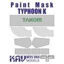 Окрасочная маска на Тайфун-К (Takom)