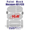 Окрасочная маска на остекление Москвич 401/420 (ICM)