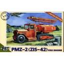 ПМЗ-2 (ЗиС-42) пожарная машина