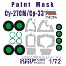 Окрасочная маска на остекление Су-27СМ/Су-33 (Звезд