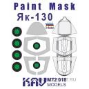Окрасочная маска для Як-130 (Звезда)