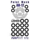 Окрасочная маска для Ан-12 (Roden)