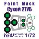 Окрасочная маска на остекление Су-27УБ / Су-30СМ (Звезда)