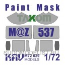Окрасочная маска на остекление МаЗ-537 (Takom)