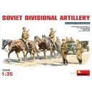 Советская дивизионная артиллерия