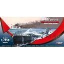 Подводная лодка U-107 IXB turm I