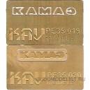 Набор буквы и табличка на решетку радиатора