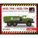 Машина аэродромного обслуживания АКЗС-75М-131-П