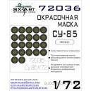 Окрасочная маска Су-85 (Звезда)