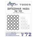 Окрасочная маска Су-100 (Звезда)