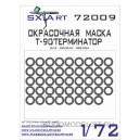 Окрасочная маска Т-90 / Терминатор (Звезда)