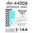Окрасочная маска Boeing 787 (Звезда)