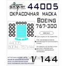 Окрасочная маска Boeing 767-300 (Звезда)