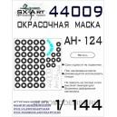 Окрасочная маска Aн-124 (Revell)