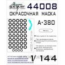 Окрасочная маска A-380 (Revell)