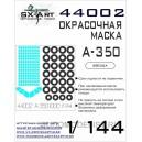 Окрасочная маска A-350-1000 (Звезда)