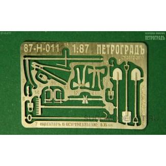 ФТД инвентарь и инструменты №2