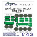 Окрасочная маска на УАЗ-3909 (Звезда)