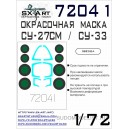 Окрасочная маска Су-27СМ/Су-33 (Звезда)