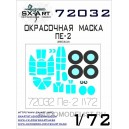 Окрасочная маска Пе-2 (Звезда)