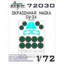 Окрасочная маска Су-24 (Звезда)