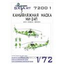 Камуфляжная маска на Ми-24П