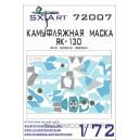 Камуфляжная маска на Як-130