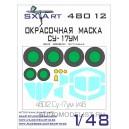 Окрасочная маска Су-17ум (KittyHawk)