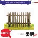 Старый забор №2