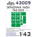 Окрасочная маска ПАЗ-3205 (AVD)